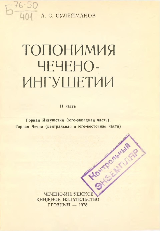 2fb18d05-fdd7-4710-9d0c-16d235a399c8